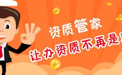 不去上海代理记账核定税种有什么后果呢?